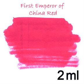 Bi Fırt Mürekkep Noodlers First Emperor of China Red 2ml 19072